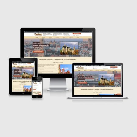 Создание сайта для частного гида в Мюнхене