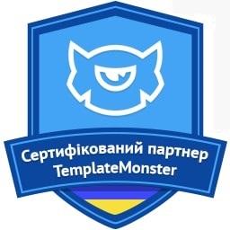 Сертифицированный партнер Template Monster