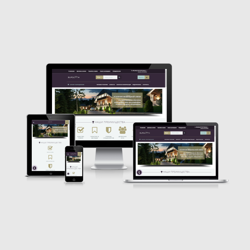 Интернет-магазин связи на CMS Opencart 2