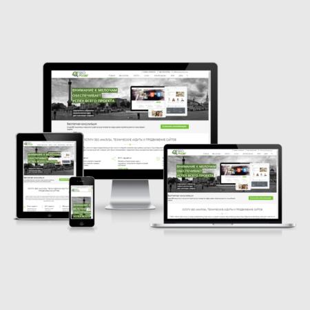 Создание сайта финансовой компании