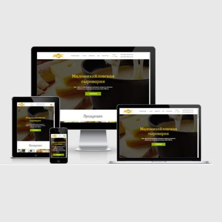 Создание сайта производителя