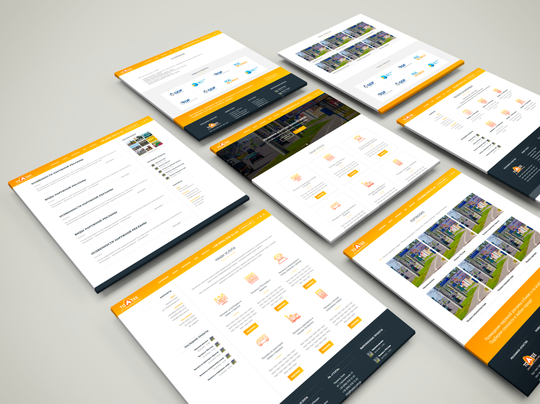 Дизайн сайта Рекламного Агенства