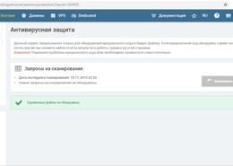 Лечение сайта от вирусов, удаление хакерских скриптов, восстановление сайта после взлома